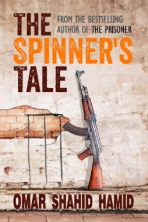 The spinner's tale in pakistan